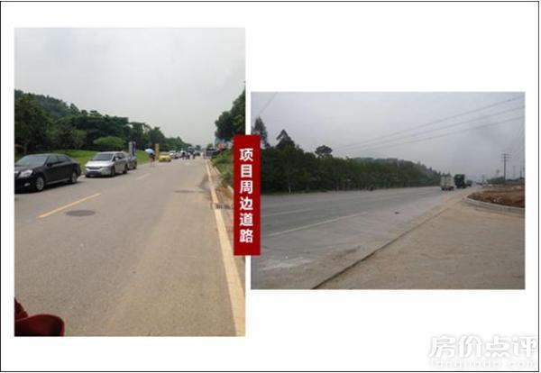 广州 增城 誉山国际   誉山国际位于永和镇北部,新新大道东侧,顺着